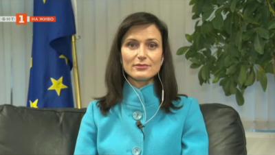 Мария Габриел: За следващите 7 години Хоризонт Европа е с бюджет 94,5 млрд. евро