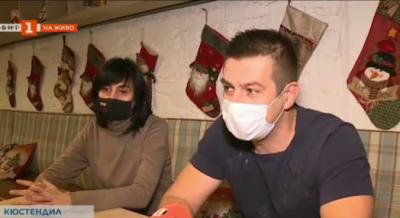 Ресторантьори готвят топъл обяд за медиците в кюстендилската болница
