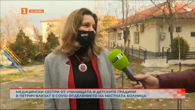 Медицински сестри от училищата и детските градини в Петрич влизат в COVID-отделението на местната болница