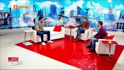 Артистите и кризата - разговор с Асен Блатечки и Цветан Николов