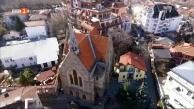 Под едно небе: Най-старата протестантска църква в Пловдив