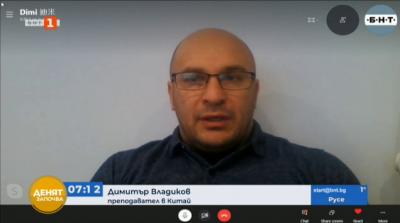 Директорът на българското училище в Шанхай: Ситуацията с коронавируса е под контрол