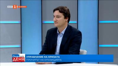 Крум Зарков: ВиК секторът изисква дълбоки и дългосрочни реформи