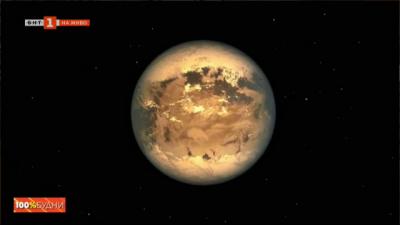 100% Космос: Милион и една планети