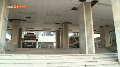 Има ли затруднения с прегледите на хронично болните в Благоевград?
