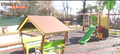 Нова детска градина в с. Равадиново