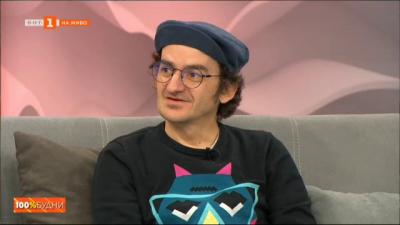 Актьорът Ники Станоев за Никулден и празниците