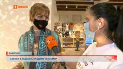 На гости в Габрово: Светът е оцелял, защото се е смял!