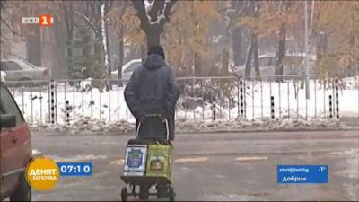 """Бездомните в Русе получават подслон в приюта """"Добрият самарянин"""" след PCR тест за тяхна сметка"""