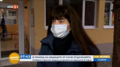 Отварят 2 детски градини за децата на медиците в София