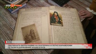 Градски легенди и историческите факти около жената до Петко Каравелов