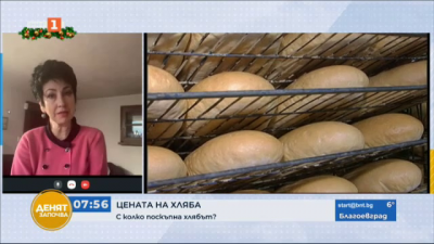 Мариана Кукушева за поскъпването на хляба: Индексирахме цената на труда, държавата не подпомага бранша