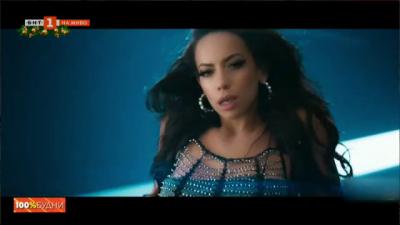 Вихрената Манал Ел Фейтури с нова песен