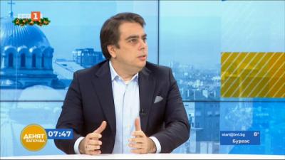 Асен Василев: Имаме шанс за 100% българска енергия