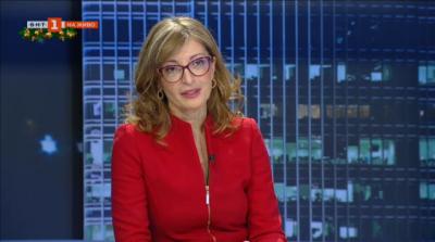 Екатерина Захариева: България иска от Северна Македония изпълнение на Договора за добросъседство