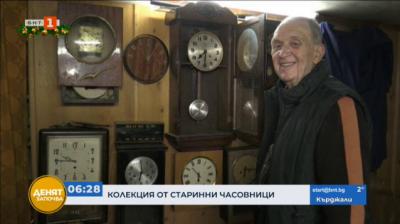 Колекция от старинни часовници
