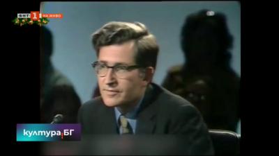 Чомски на 92