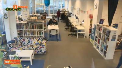 StudyHub – ентусиастите, които преобразиха Студентски град