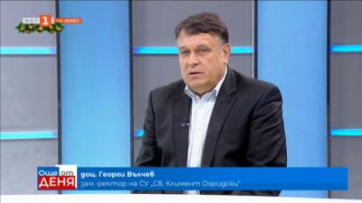 Доц. Георги Вълчев: Няма смисъл в момента да се пристъпва към преименуване на 24 май