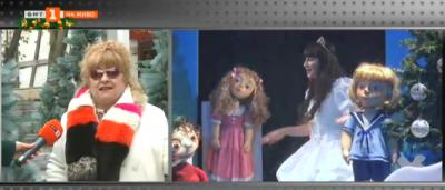 Кукленият театър във Варна с изненади за децата