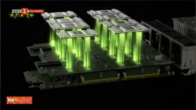 Как първият суперкомпютър у нас ще промени ежедневието ни?