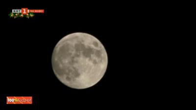 Последното стъпване на човек на Луната