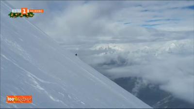 Първият българин, спуснал се със сноуборд от осемхилядник