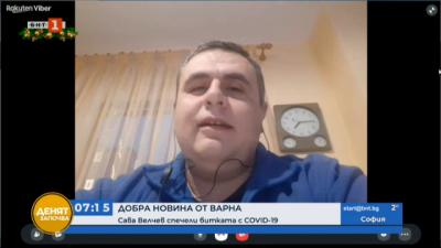 Добра новина от Варна: Сава Велчев спечели битката с COVID-19