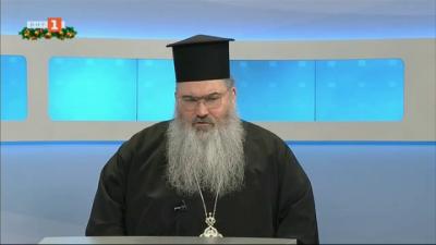 Варненският и Великопреславски митрополит Йоан за смисъла на празника Рождество Христово