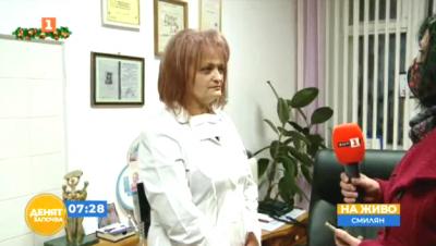 Как се справя един общопрактикуващ лекар с грижа за три села в Родопите