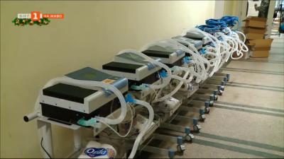 Дариха респиратори и маски за един милион лева на пловдивски болници
