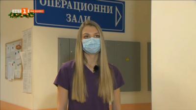 Студентски празник в болницата – Мария, Александра и бъдещето