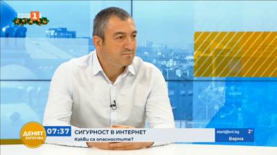 Борислав Сестримски: Фишинг кампании съществуват ежедневно
