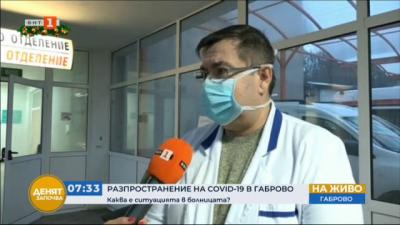 Лек спад на новозаразените с коронавирус в Габрово