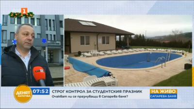 35-40% е заетостта в къщите за гости в Сапарева баня