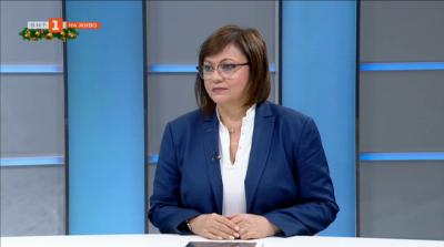 Корнелия Нинова: Парламентът се превърна в място за приемане на лобистки закони