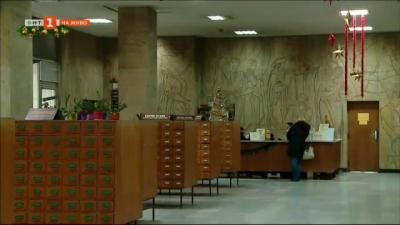 Нова организация на работа в Народна библиотека Иван Вазов - Пловдив