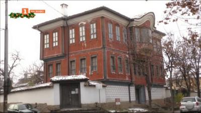 Реставрират Хаджиангеловата къща в Търговище