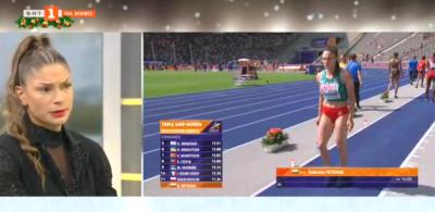 Габриела Петрова - атлет номер 1 на България за 2020 г.