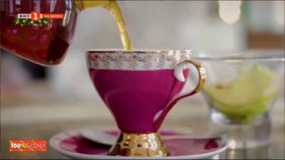 Световен ден на чая