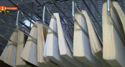 С нова машина стерилизират книгите в регионалната библиотека в Русе