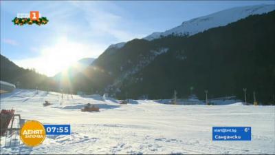 Банско откри ски сезона със 7 отворени писти