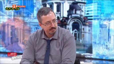 Д-р Лъчезар Томов: Имаме с по 20% спад на новите случаи