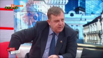 Каракачанов: България винаги е помагала на Македония, получихме задкулисни игри