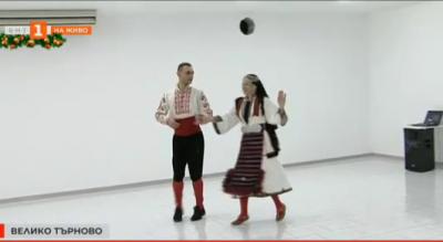 Онлайн уроци по народни танци във Велико Търново