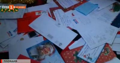 Какво пишат децата от Пловдив до Дядо Коледа