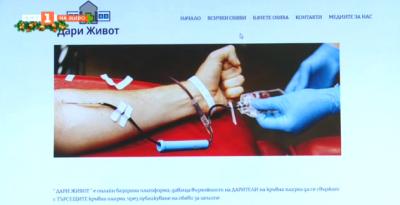 Семейство създаде онлайн платформа за даряване на кръвна плазма