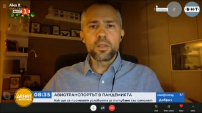 Пилотът Богоявленски: Бизнес пътуванията пострадаха най-много, туристическите продължават да кретат