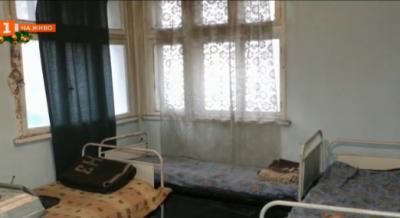 В Търговище вече има приют за хора без дом
