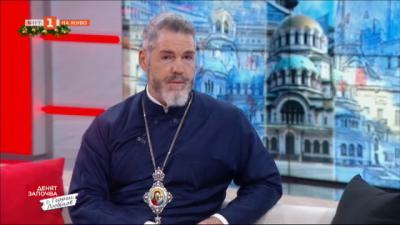 Митрополит Антоний: Храмовете ще бъдат отворени за Рождество Христово с всички противоепидемични мерки